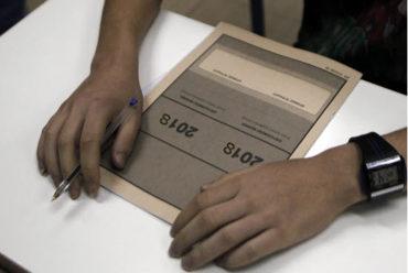 Προφορικές Εξετάσεις Πανελληνίων: Πώς Εξετάζονται οι Υποψήφιοι